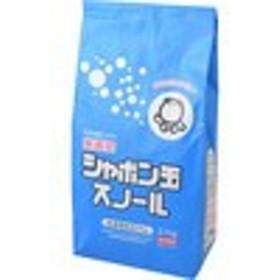 【スノール 紙袋 2.1kg】[代引選択不可]