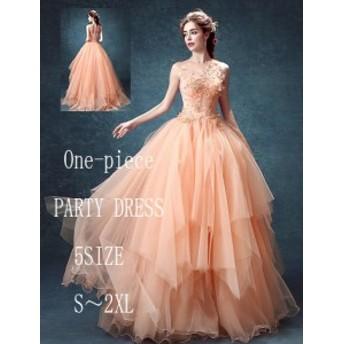 上品さ 可愛い 花柄 刺繍 華麗 品質良い パーティードレス 大人 二次会 お呼ばれ 披露宴 ロングドレス ウエディングドレス