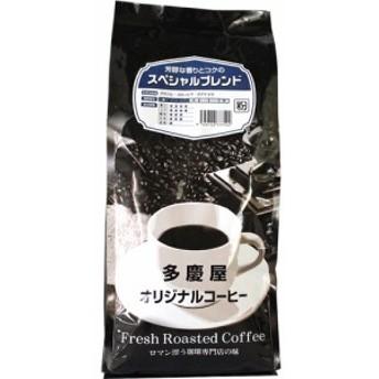 スペシャルブレンド 粉 400g 多慶屋オリジナルコーヒー 【ロマン漂う珈琲専門店の味】 コーヒー粉 レギュラーコーヒー 珈琲