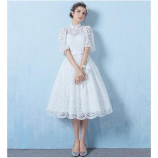 603a5e70d982b パーティードレス ドレス レース ロングドレス 大人 ワンピース 結婚式 袖あり 可愛い 演奏会 ドレス