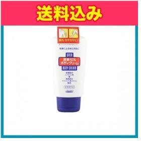 【医薬部外品】資生堂 ウレア尿素10% ボディクリーム 120g
