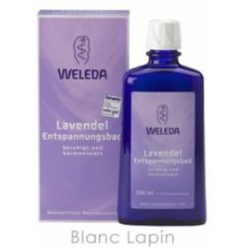 ヴェレダ WELEDA ラベンダーバスミルク 200ml [099370]