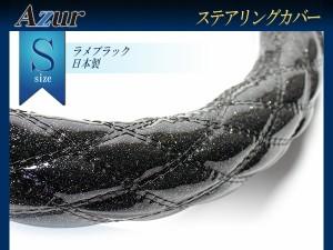 N BOX ステアリングカバー Azur XS60G24A-S (外径約36-37cm) 迷彩グリーン ハンドルカバー 送料込! S