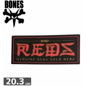 ボーンズ BONES スケボー ステッカー GENUINE RESDS 8.6cm x 20.3cm NO44