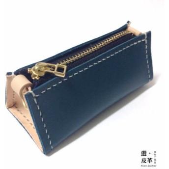 【玄レザー選挙。レザー]トライアングル斜視YKKのファスナー財布[+ターコイズ色]