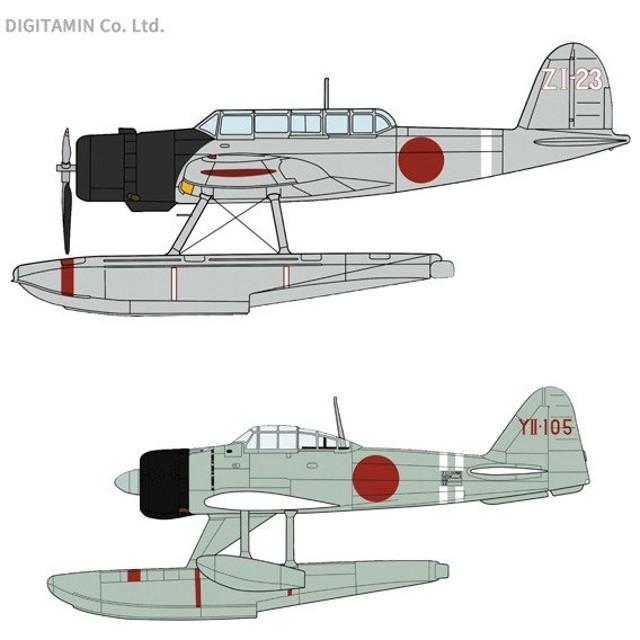 ハセガワ 1/72 零式水上偵察機&...