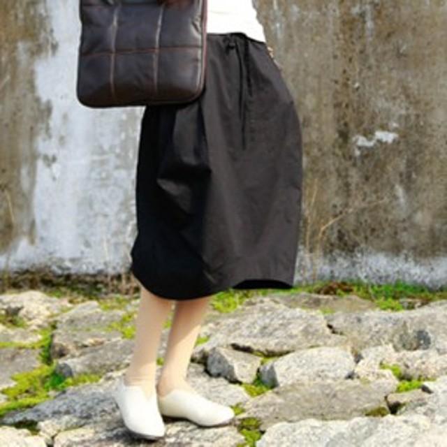 f550ec46027dc8 コクーンシルエットが可愛いミモレ丈スカート☆ 通販 LINEポイント最大 ...
