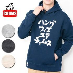 CHUMS チャムス Katakana Pull Over Parka カタカナプルオーバーパーカー CH00-1147 【アウトドア/長袖/メンズ/トップス】