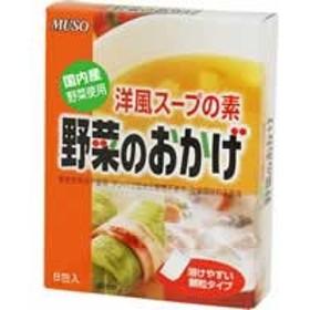 【ムソー 野菜のおかげ 国産野菜使用 5g8包】[代引選択不可]