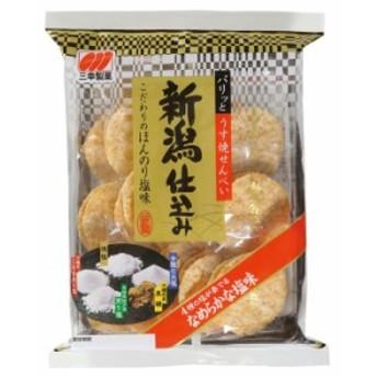 ■三幸製菓 新潟仕込み 塩 30枚入り
