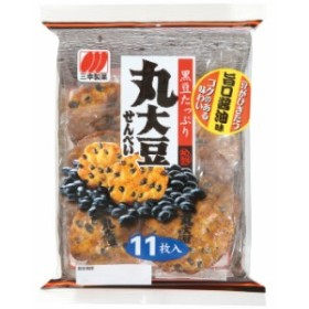 ■三幸製菓 丸大豆せんべい 11枚入り