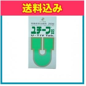 【第2類医薬品】ユチーフ錠 200錠