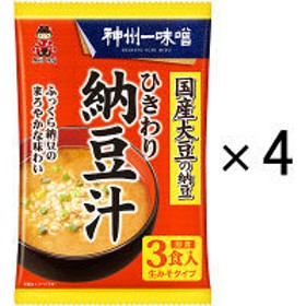 神州一味噌 ひきわり納豆汁 3食×4個