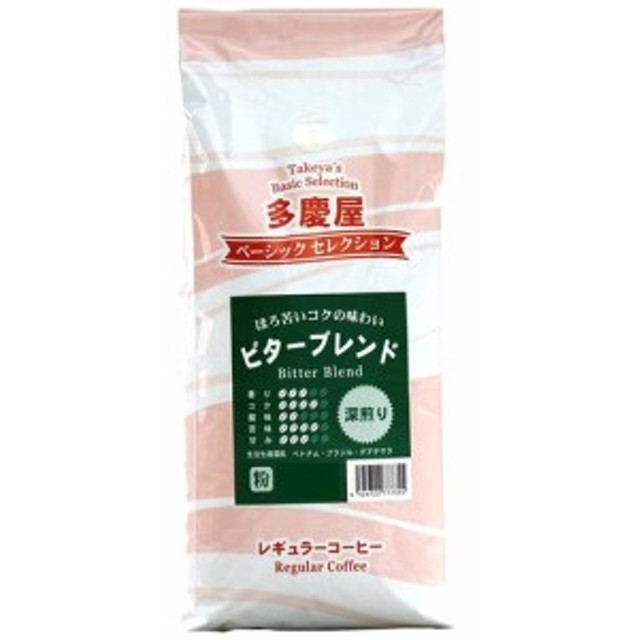 ビターブレンド粉 850g 多慶屋オリジナルコーヒー 【ベーシックセレクション】 コーヒー粉 レギュラーコーヒー 珈琲