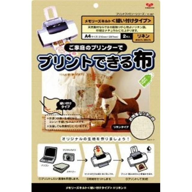 KAWAGUCHI(カワグチ) プリントできる布 クラフト用リネンタイプA4サイズ(縫い付け2枚入)11-287