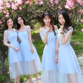 パーティドレス レース 花柄 ミモレ丈 ブライズメイドドレス ブルー 販売 大人 上品 可愛い 親族結婚式のお呼ばれ 二次会 結婚式 袖付き