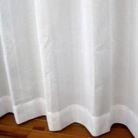TERADA 遮熱レースカーテンエリーゼ ホワイト 幅100×丈133cm2枚組