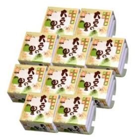 納豆大豆の里(中粒)10個セット 道南平塚食品 北海道産大豆100%使用 北海道の納豆 発酵食品