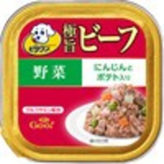 【ビタワングー成犬用 ビーフ&野菜 100g】[代引選択不可][1週間-10日で発送予定]