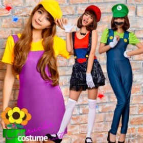 e1e6567abc4c60 即納]マリオ・ルイージ コスプレ ハロウィン衣装 5点セット cute chara ...