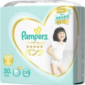 【パンパース おむつ はじめての肌へのいちばん パンツ  スーパージャンボ ビッグ 30枚入】[代引選択不可]