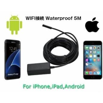 iPhone/iPad対応 WIFI/USB接続エンドスコープ内視鏡 Android&iOS対応 IP66防水 8.4mmレンズ ledライト付 WS6805