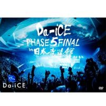 Da-iCE / Da-iCE HALL TOUR 2016 -PHASE 5- FINAL in 日本武道館 (DVD)【DVD】
