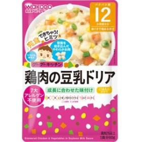 【和光堂 グーグーキッチン 鶏肉の豆乳ドリア 12ヵ月~ 80g】[代引選択不可]
