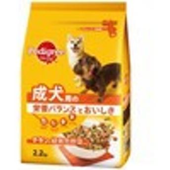 【ペディグリー 成犬用 チキン&緑黄色野菜入り 2.2kg】[代引選択不可][1週間-10日で発送予定]