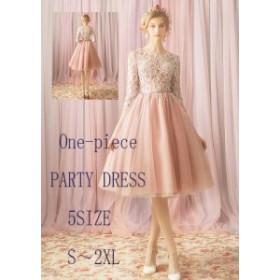 上品さ 可愛い 20代30代 パーティードレス 大人 膝丈 二次会 お呼ばれ 披露宴 ロングドレス  ウエディングドレス