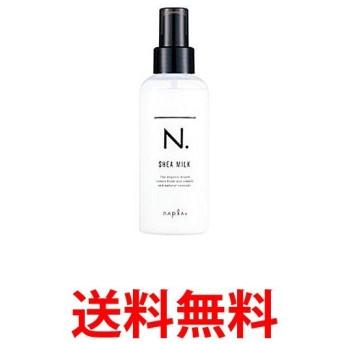 ナプラ N. シアミルク 150g NAPLA 洗い流さないヘアトリートメント SHEA MILK