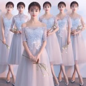 パーティドレス レース 刺繍 ワンピース ブライズメイドドレス グレー 購入ロングドレス 大人 上品 可愛い 二次会 結婚式 袖付き ミニ 膝