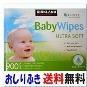 【送料無料】カークランド ベビーワイプ あかちゃん おしりふき『ワイプ』赤ちゃんのおしりふき 100枚×9個 9パック KIRKLAND BABY WIPES ベビーワイプ 900枚