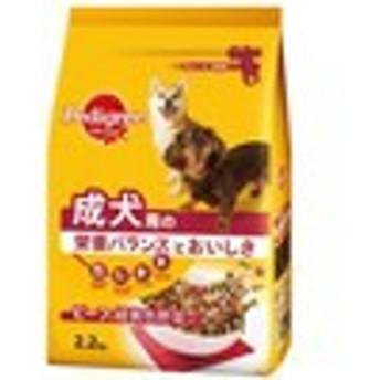 【ペディグリー 成犬用 ビーフ&緑黄色野菜入り 2.2kg】[代引選択不可][1週間-10日で発送予定]