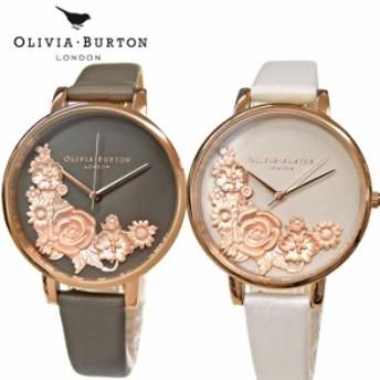 【商品入れ替えクリアランス】オリビアバートン/OLIVIA BURTON レザー 38mm フラワー 時計 腕時計 レディース ピンクゴールド グレー 増
