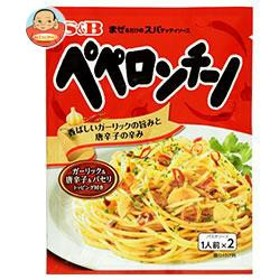 【送料無料】 エスビー食品  S&B  まぜるだけのスパゲッティソース  ペペロンチーノ  44.6g×10袋入