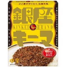■銀座キーマカリー 150g