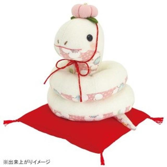 オリムパス 福村弘美のかわいいぬいぐるみキットシリーズ 福へび PA-595