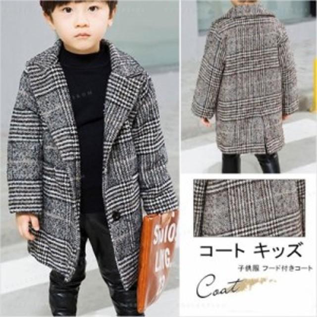 a9947d4a0b010 子供服 コート キッズ アウター チェック柄 防寒アウター ジュニア 子供 ジャケット 上着長袖暖かい