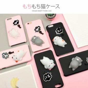 送料無料 iPhone6/6S ケース もちもち ネコちゃん スマホケース ハードケース iPhone6/6S ケース カバー