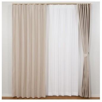 【送料無料!】スラブ調。99.99%遮光カーテン ドレープカーテン(遮光あり・なし) Curtains, blackout curtains, thermal curtains, Drape(ニッセン、nissen)