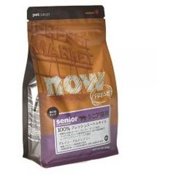 NOW FRESH Grain Free シニアキャット&ウェイトマネジメント 454g