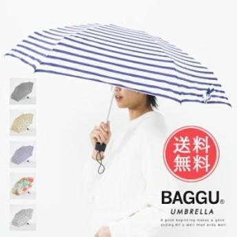 送料無料 BAGGU 折りたたみ傘【レディース 軽量 丈夫 折り畳み傘 かさ 雨傘 梅雨 レイン アンブレラ カバー付】