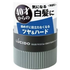 マンダム ルシード 白髪用ワックス グロス&ハード 80g /ルシード ヘアワックス