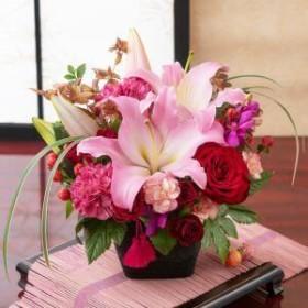 【最速で翌日配送対応】アレンジメント「和花の贈り物=茜=」