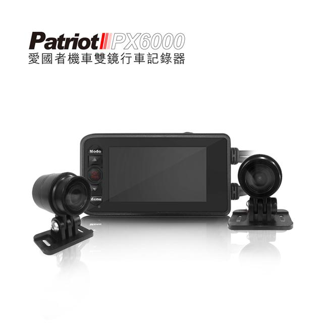 愛國者PX6000前後HD高畫質雙鏡頭機車行車記錄器