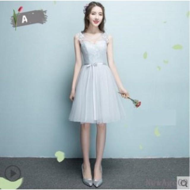 fc05334807a68 花嫁♪ ウェディングドレス ミニ ワンピース ♪ 花嫁 パーティードレス 披露宴 ショートドレス・ドレスベア