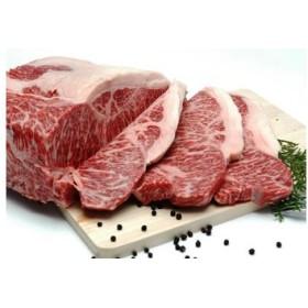 鹿児島県産黒毛和牛サーロインステーキ 200g×3枚