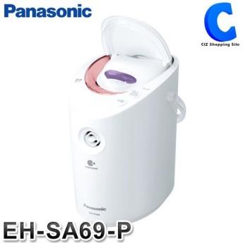 美顔器 スチーマーナノケア パナソニック EH-SA69-P 2Wayタイプ ピンク調 お試しアロマタブレット付き (送料無料)