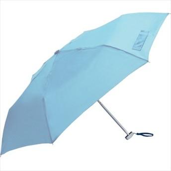 【折りたたみ傘】無地 フラット・50cm 60282 サックス